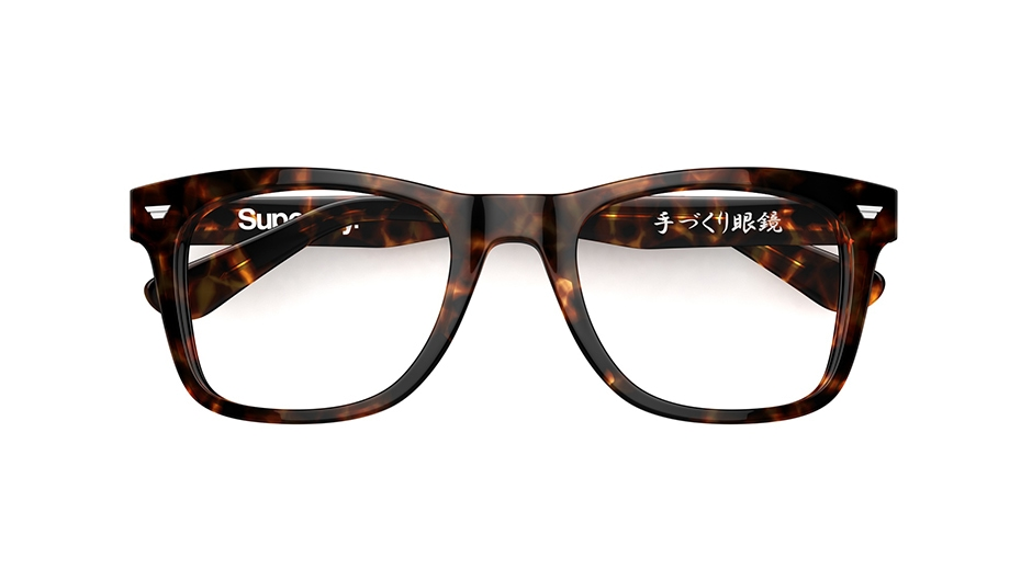 SDO SAN Glasses by Superdry