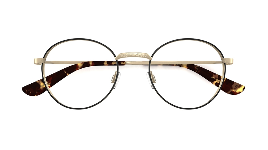 SDO DAKOTA Glasses by Superdry